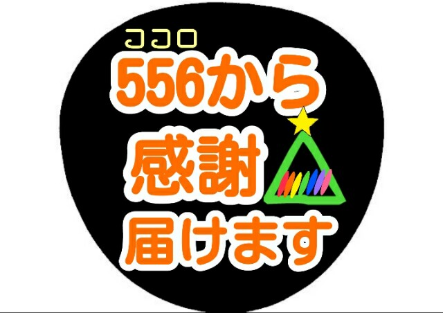 f:id:COH-EXTACY:20170107003426j:image