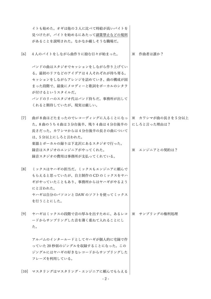 f:id:COLERE:20180213022627p:plain