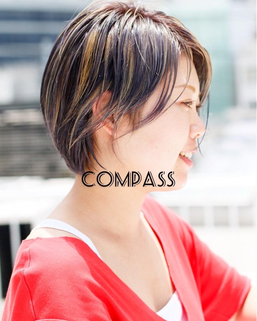 f:id:COMPASS_KOBE:20200609213933j:image