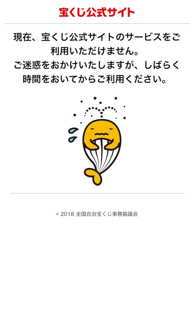 f:id:COM_KAO:20191221233021j:image