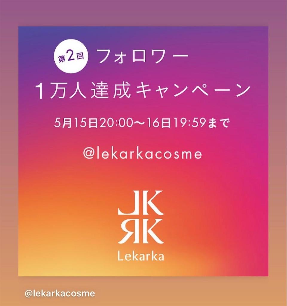 f:id:COM_KAO:20200515213828j:image