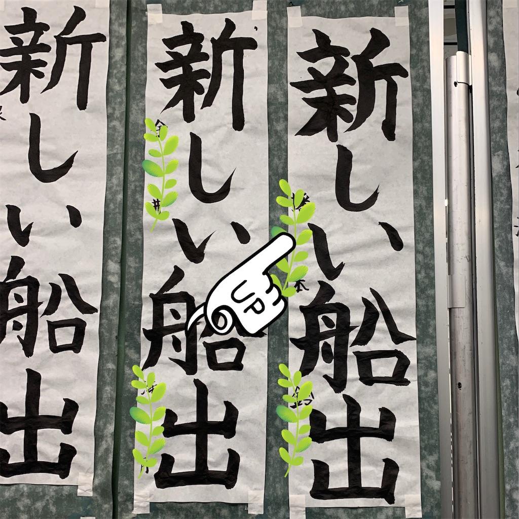 f:id:COM_KAO:20210125205134j:image