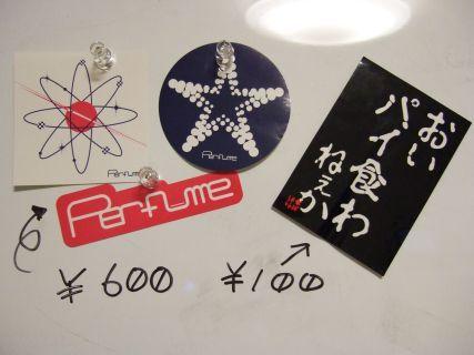 Perfumeステッカー