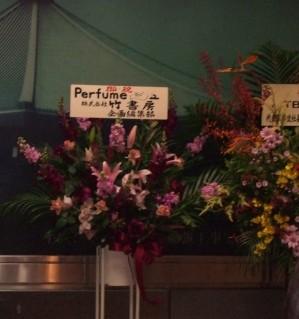 AAA'07の花