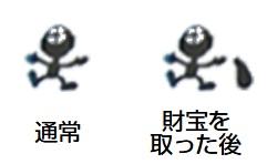 f:id:CORO3:20210110223428j:plain
