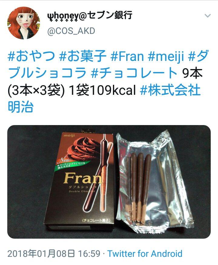 f:id:COS_AKD:20190322172517j:plain