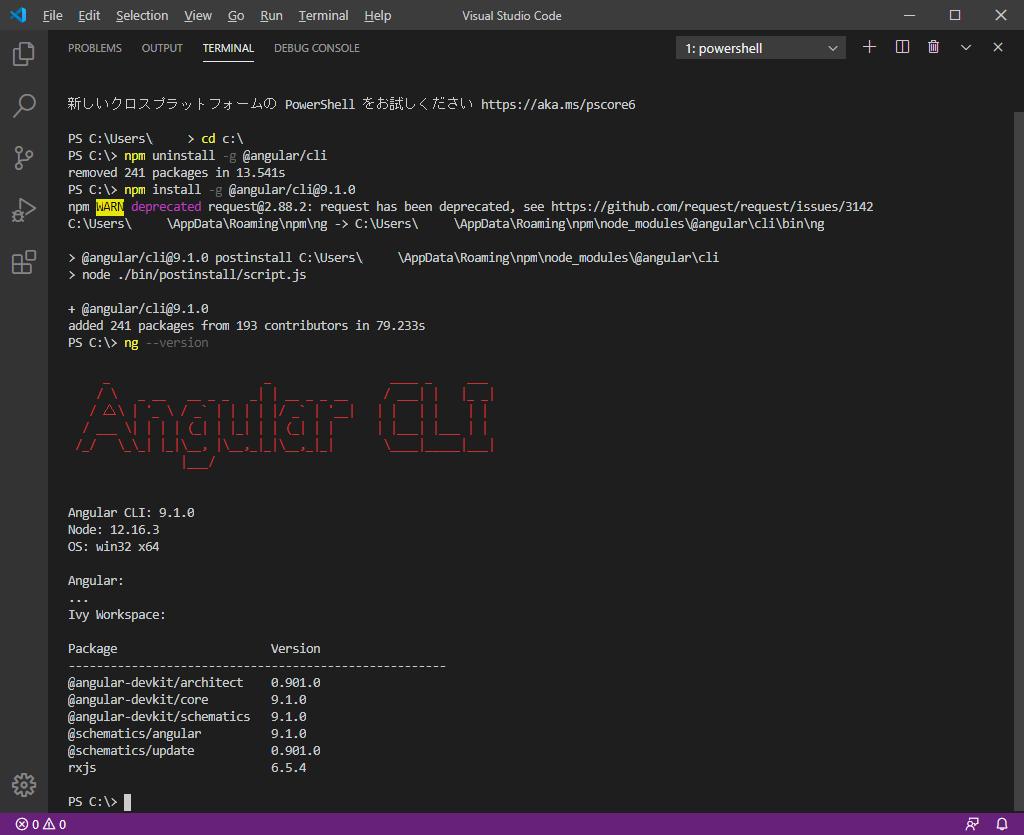 Angularのインストール