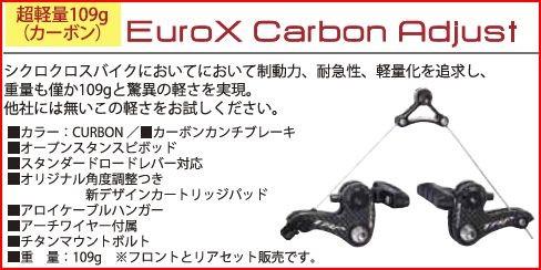 f:id:CS-KANEDA_arrival:20111220120156j:image:w250:left