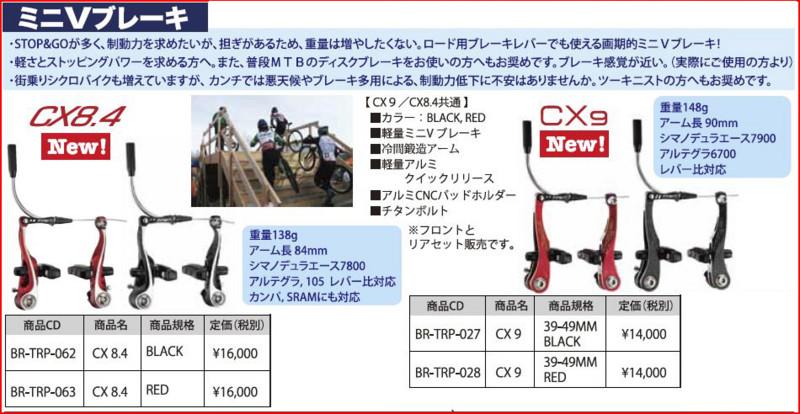 f:id:CS-KANEDA_arrival:20111220121017j:image:w500