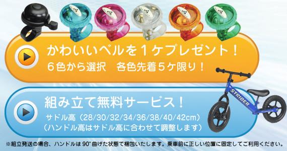 f:id:CS-KANEDA_arrival:20120312141711j:image:w250:left