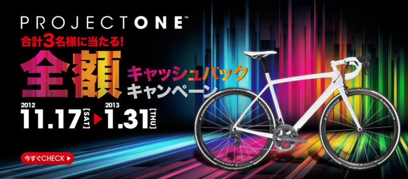 f:id:CS-KANEDA_arrival:20121119131305j:image