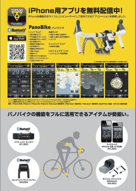 f:id:CS-KANEDA_arrival:20130214135427j:image:w360