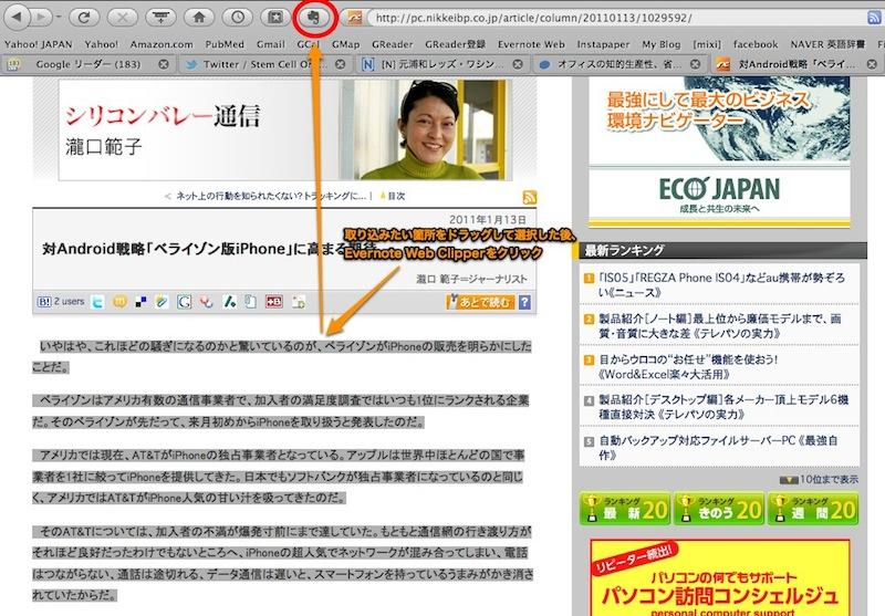 f:id:CSCs:20110115095123j:image