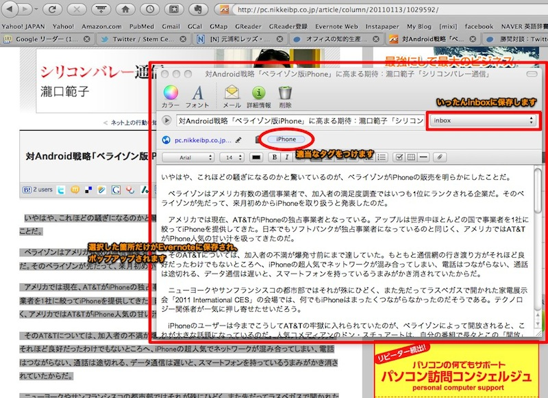 f:id:CSCs:20110115095539j:image