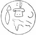 ルウィ語の印章