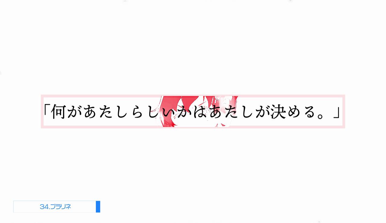 f:id:CYANGE:20190306201326p:plain