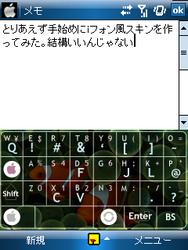 f:id:C_andY:20080517180249j:image