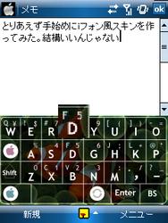 f:id:C_andY:20080517180250j:image