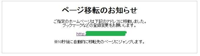 f:id:Caf-Pow:20160730111950j:plain