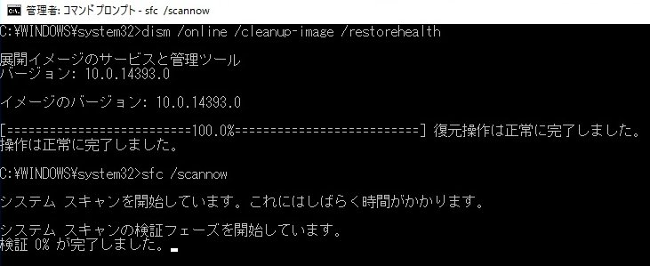 f:id:Caf-Pow:20160816212522j:plain