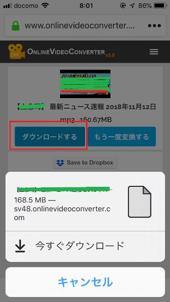 f:id:Caf-Pow:20181112144013p:plain