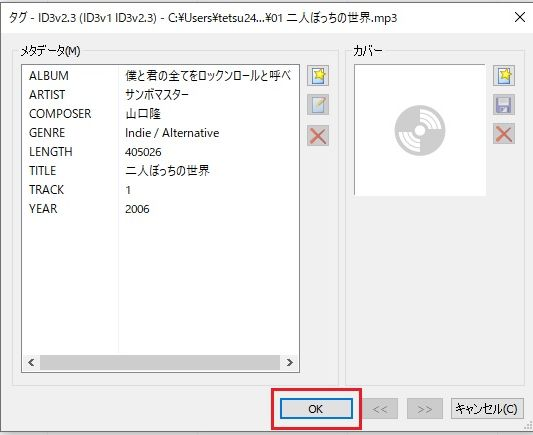 f:id:Caf-Pow:20200918081451j:plain