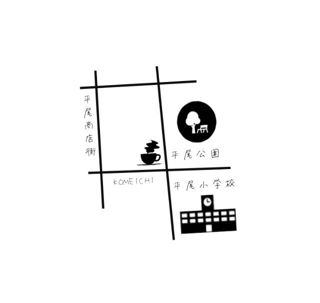 f:id:CafeKomeichi:20160729062413j:plain