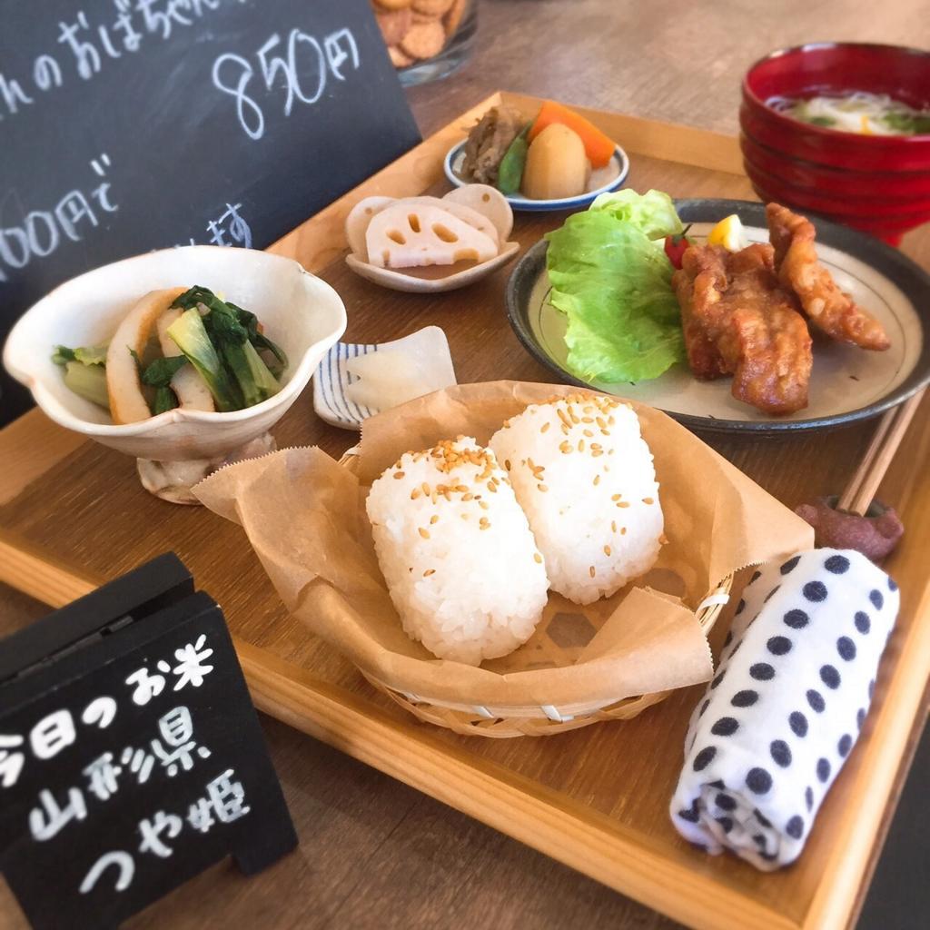 f:id:CafeKomeichi:20161114190552j:plain