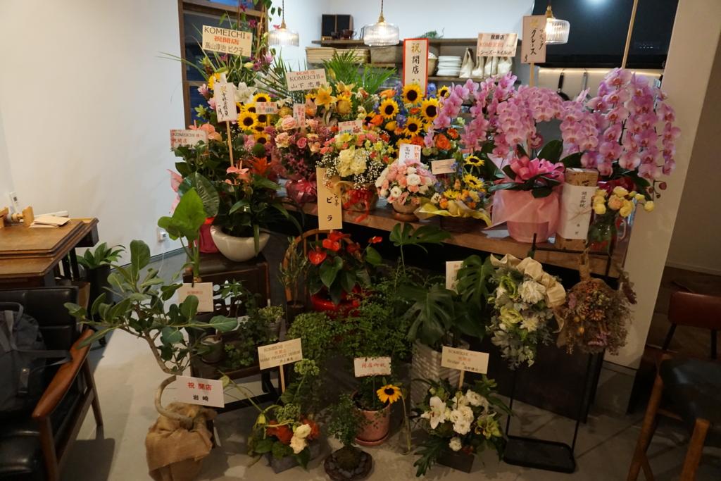 f:id:CafeKomeichi:20170106135110j:plain