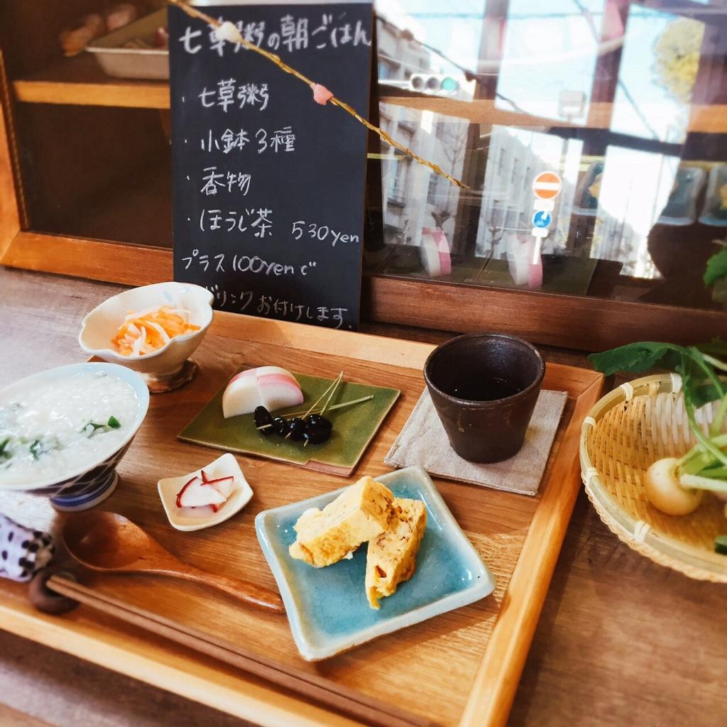 f:id:CafeKomeichi:20170107101525j:plain