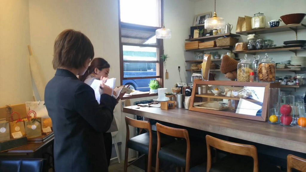 f:id:CafeKomeichi:20170223135027j:plain