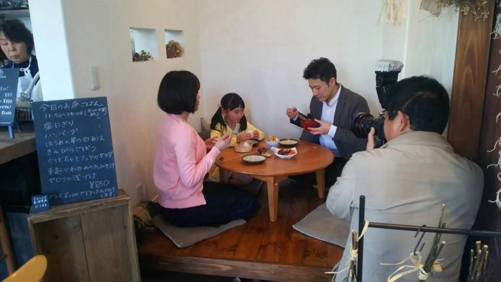 f:id:CafeKomeichi:20170223135103j:plain