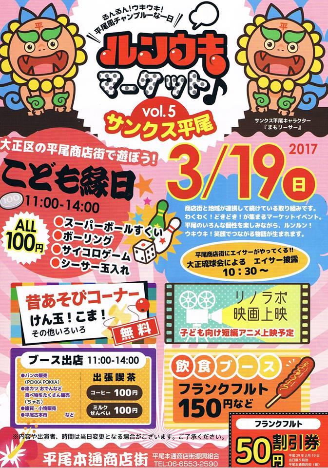 f:id:CafeKomeichi:20170318192022j:plain