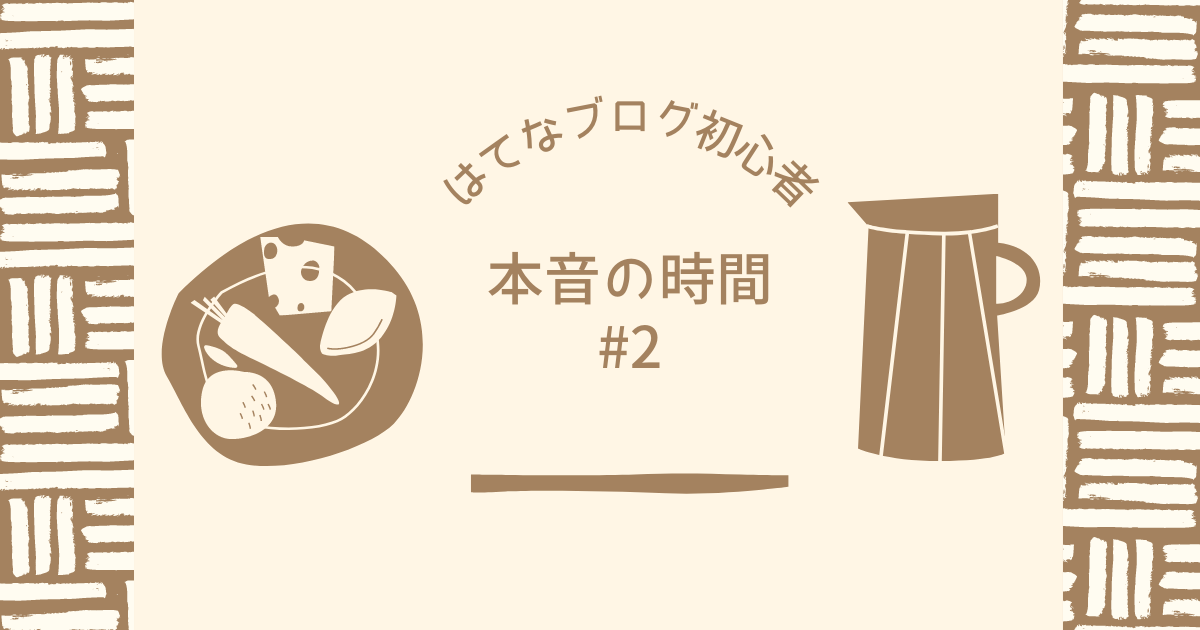 f:id:Cafelife:20210302214240p:plain