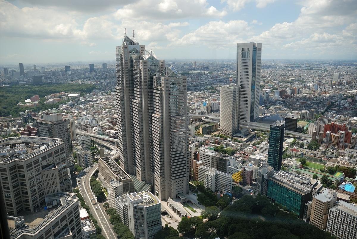 東京のおすすめAGAクリニックをご紹介!-メンズサポートクリニック
