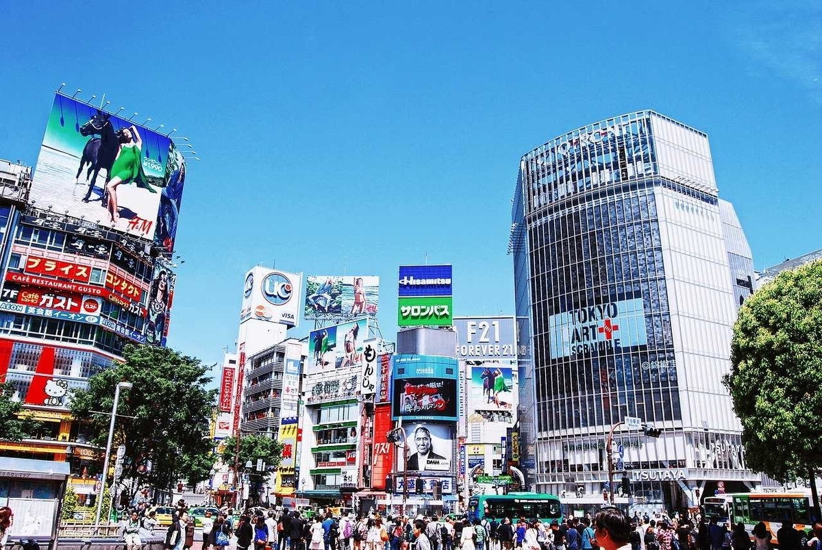 日本にとって2020年はどんな年になるのか?