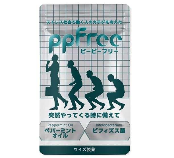 ワイズ製薬のピーピーフリー(ppFree)