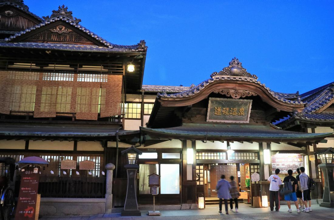 道後温泉(愛媛県)