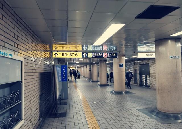 千代田線の新御茶ノ水駅から都営新宿線の小川町駅への地下連絡通路