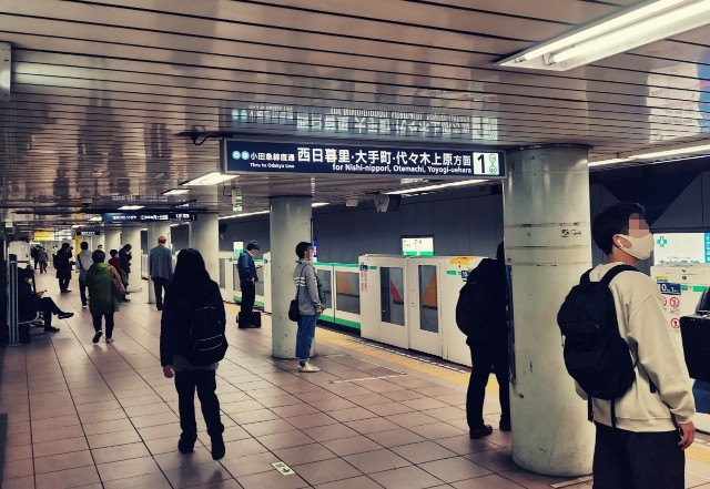 千代田線町田駅の代々木上原方面のホーム