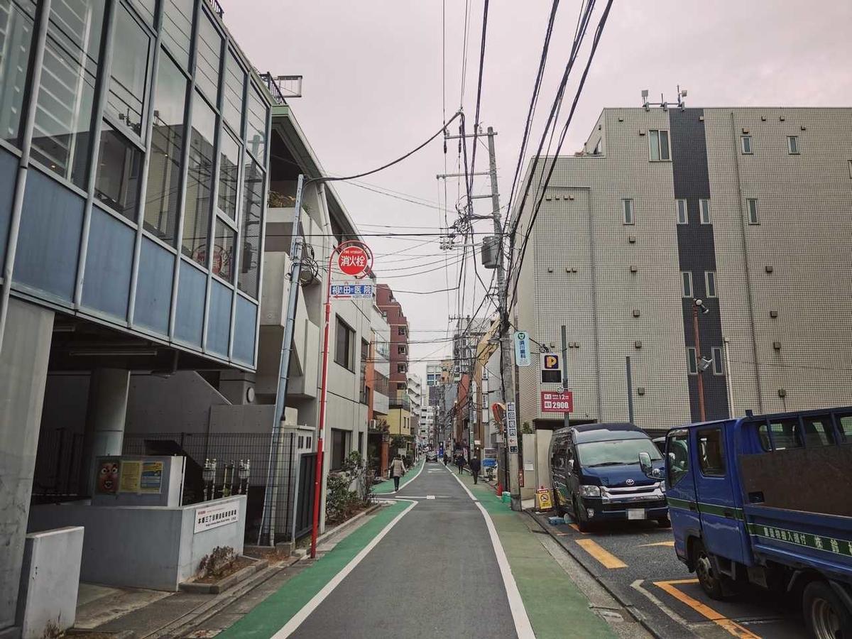 東京メトロ丸ノ内線 本郷三丁目駅 1番出口