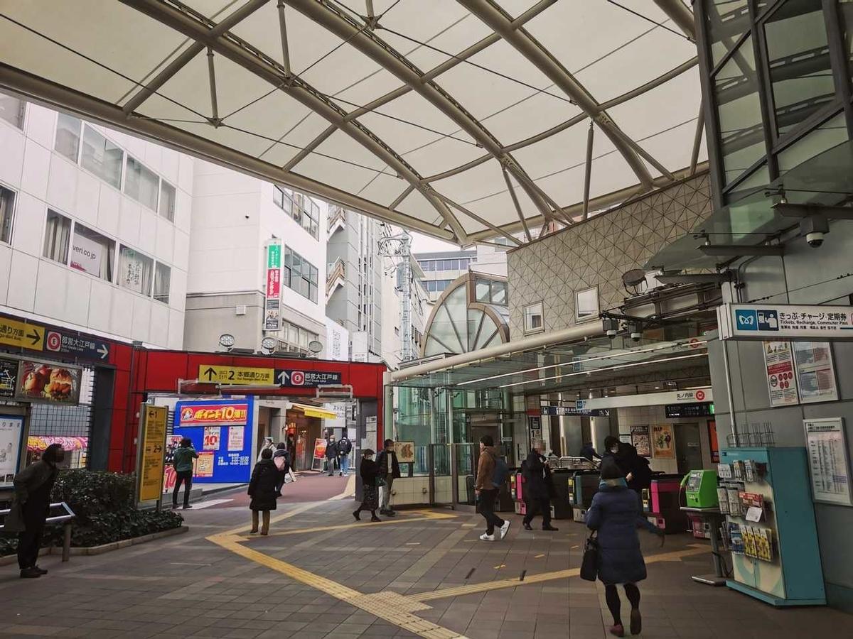 東京メトロ丸ノ内線 本郷三丁目駅 2番出口