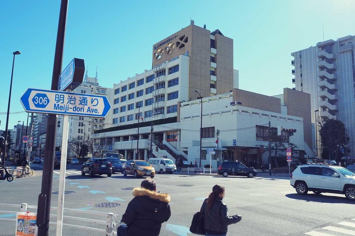 「区民センター前」の交差点(明治通り×新大橋通り)