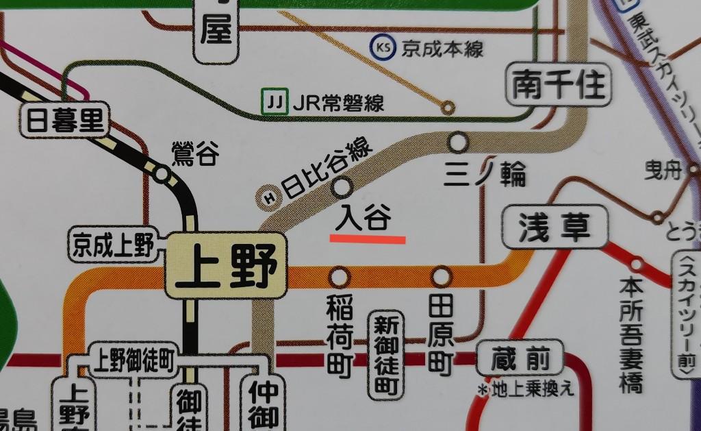入谷駅は上野駅と三ノ輪駅の間に位置する