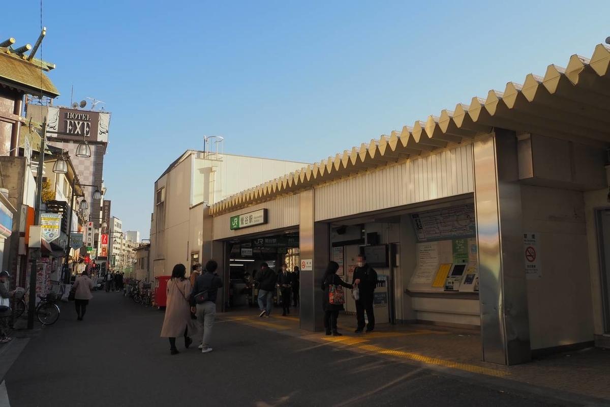 JR鶯谷駅の北口の風景