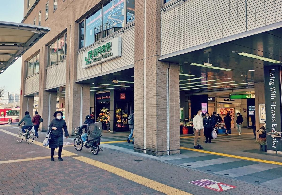 JR中央本線の高円寺駅北口の風景。