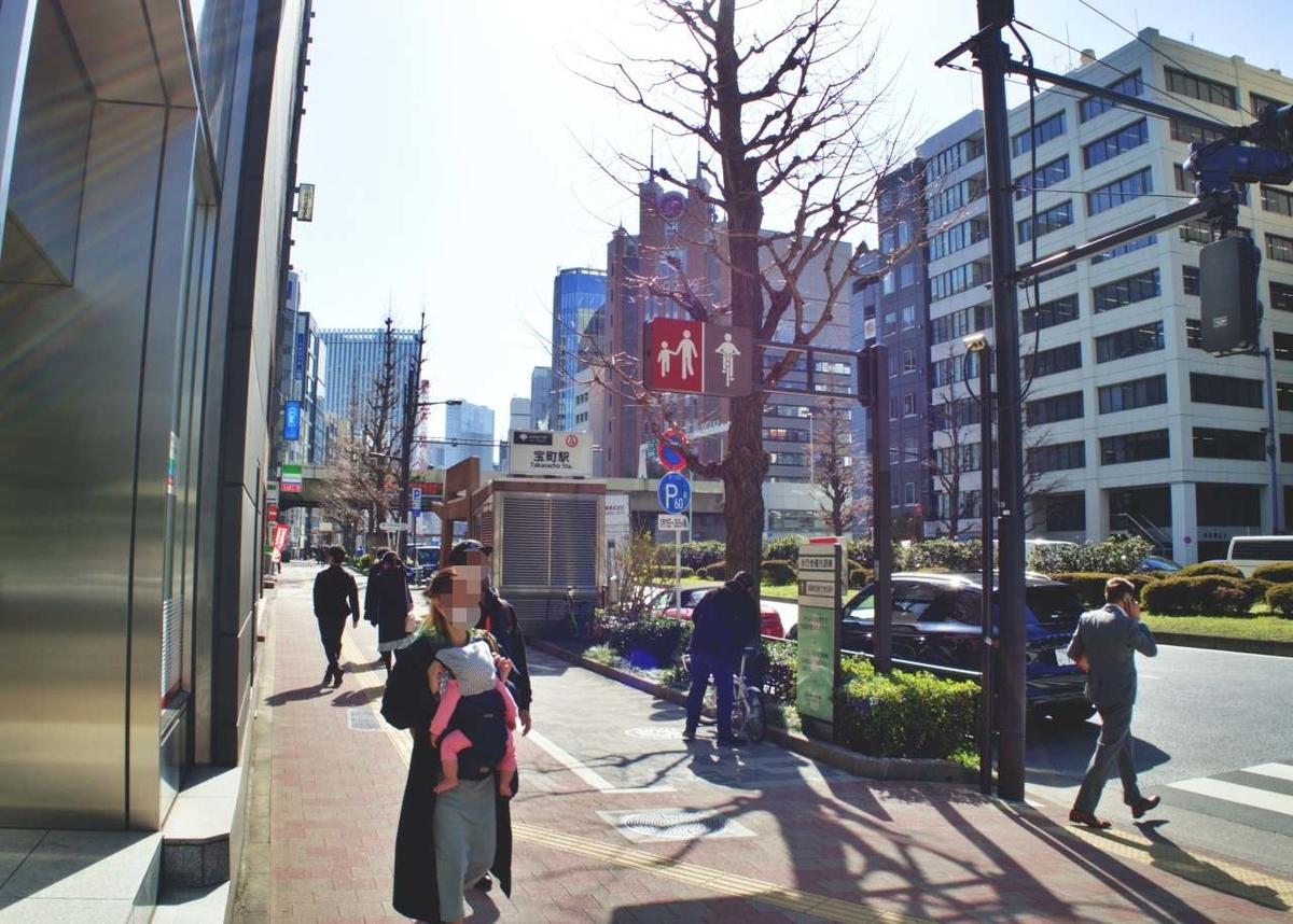 都営浅草線 宝町駅 A1出入口付近で撮影。