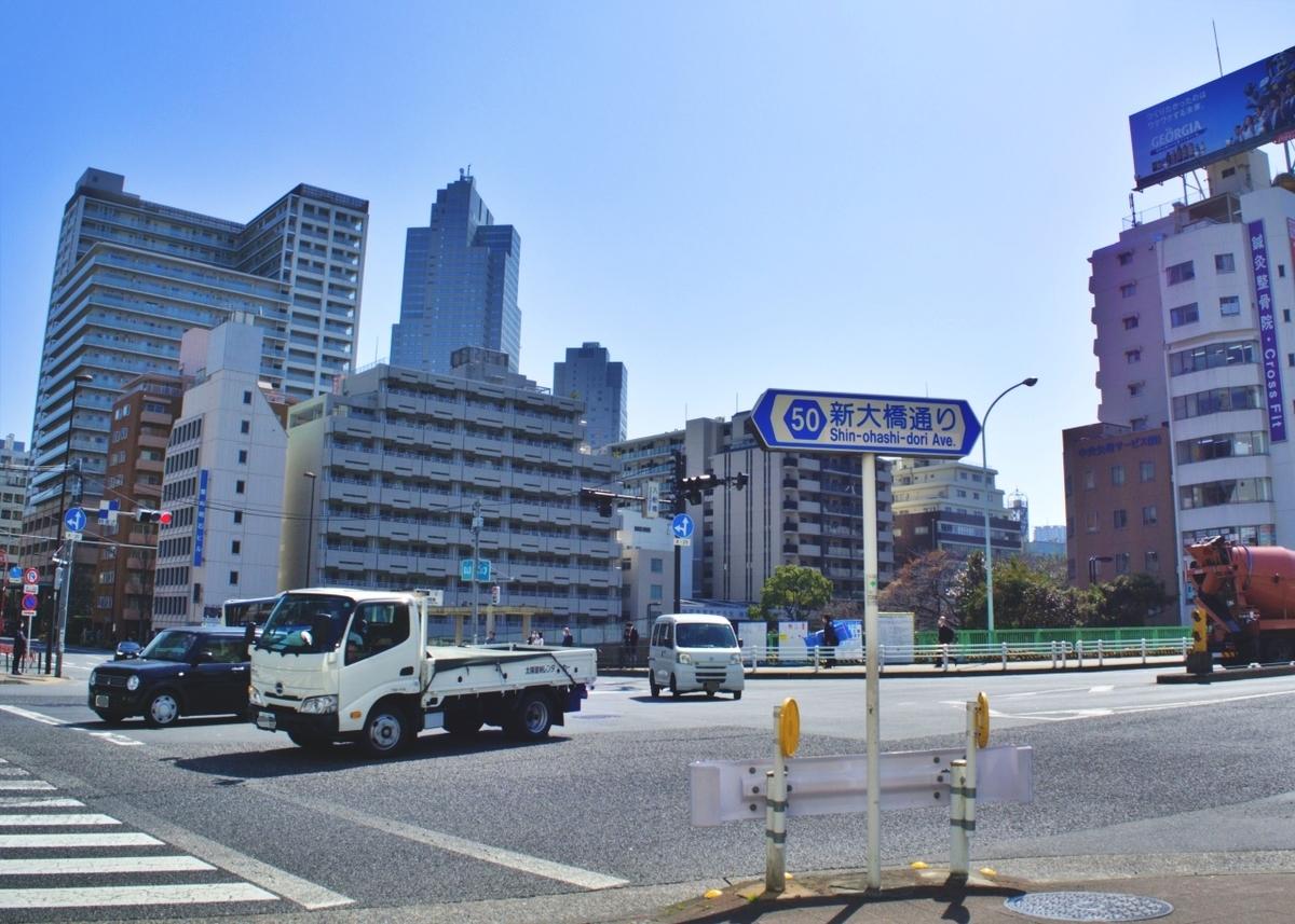 東京メトロ有楽町線 新富町駅 5番出口周辺