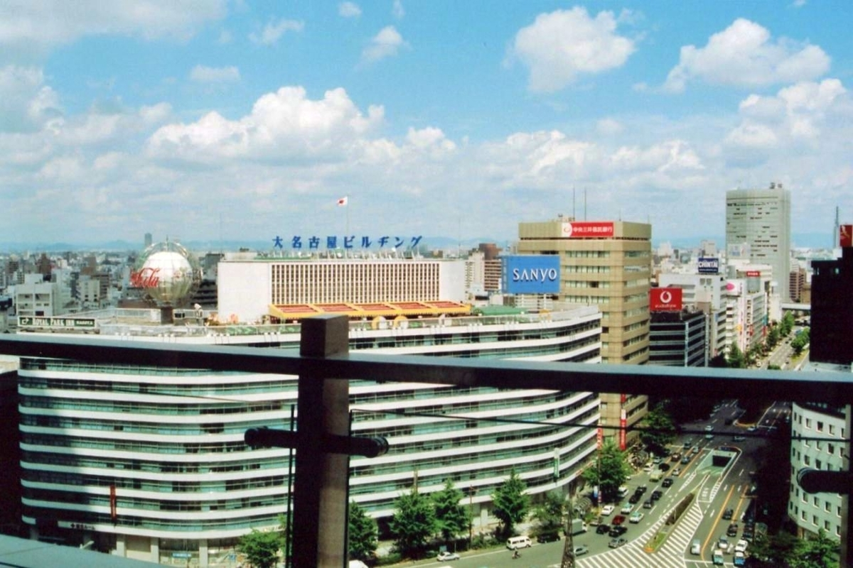 名古屋駅ビルから眺める「大名古屋ビルヂング」。