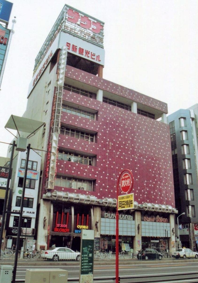 名古屋のカプセルホテル